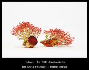 小野川直樹